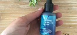 Blue Radiance Enzymatic Serum de Freshly Cosmetics: mi opinión